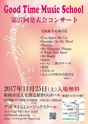 2017happyoukai.jpg