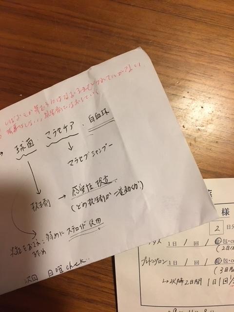 111085.jpg