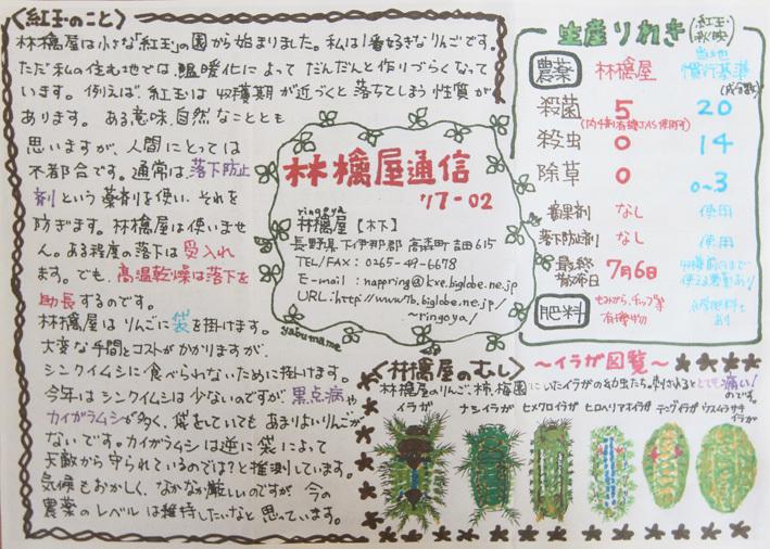 kiyobosi24.jpg