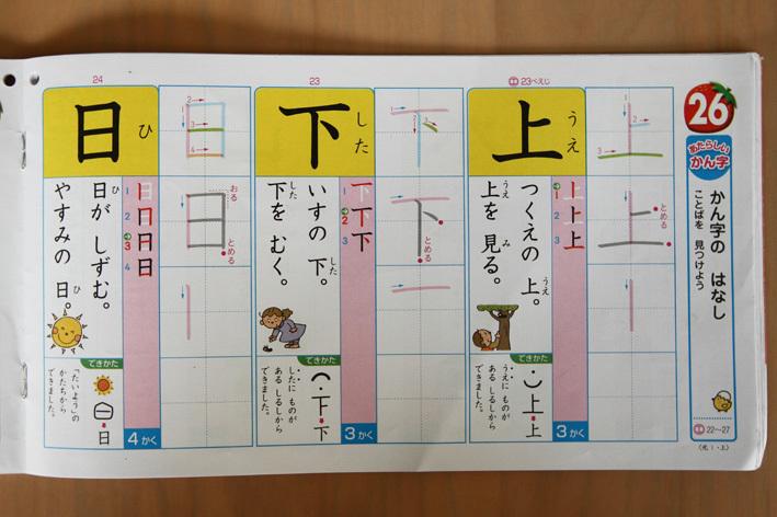 kokugojiten5.jpg