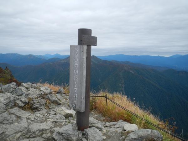 谷川岳 090