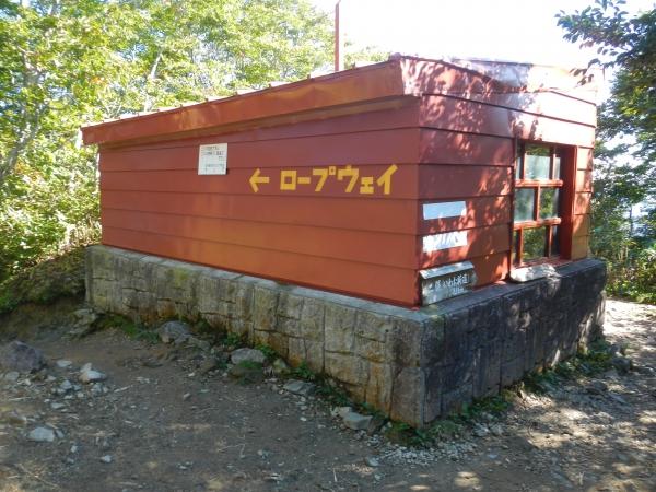 谷川岳 156
