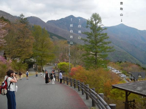 雲取山 105