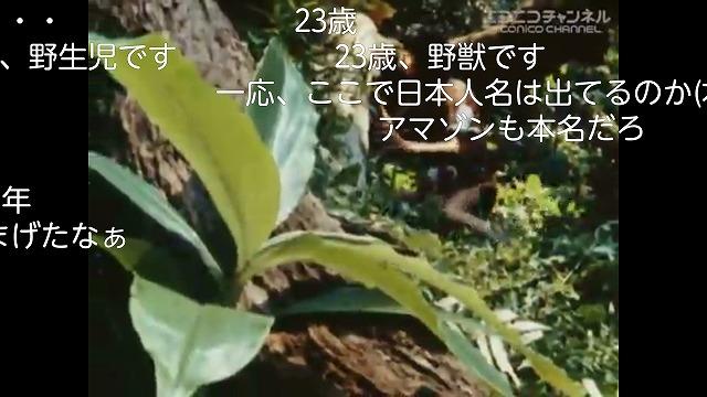 Screenshot_2017-10-01-19-31-56.jpg
