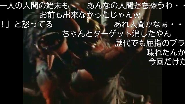 Screenshot_2017-10-01-20-00-23.jpg