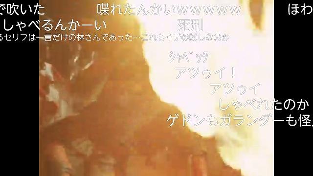 Screenshot_2017-10-01-20-00-30.jpg