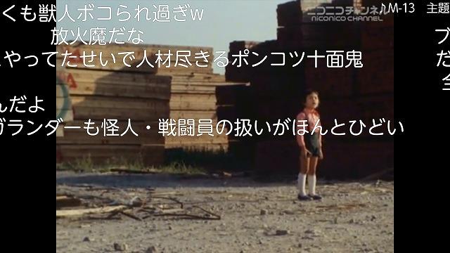 Screenshot_2017-10-01-20-00-49.jpg