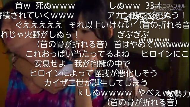 Screenshot_2017-10-01-22-01-48.jpg
