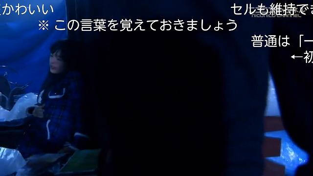 Screenshot_2017-10-01-22-08-54.jpg