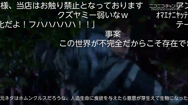 Screenshot_2017-10-01-22-11-01.jpg