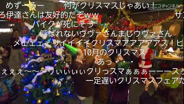 Screenshot_2017-10-01-22-14-55.jpg