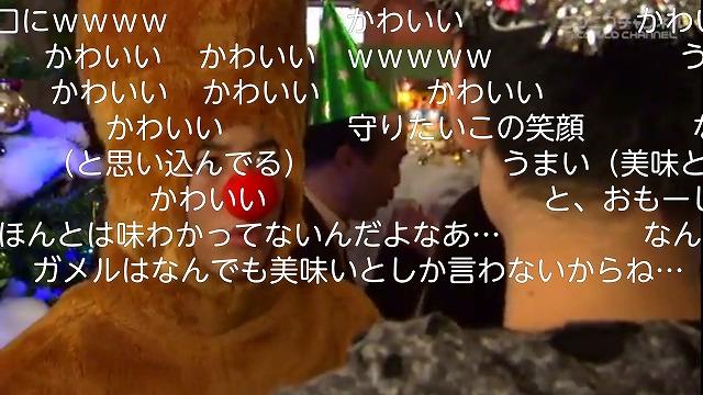 Screenshot_2017-10-01-22-16-59.jpg