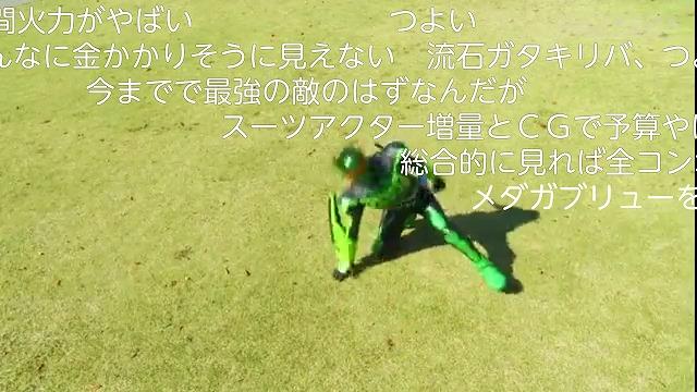 Screenshot_2017-10-01-22-29-48.jpg
