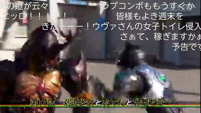 Screenshot_2017-10-01-22-34-09.jpg