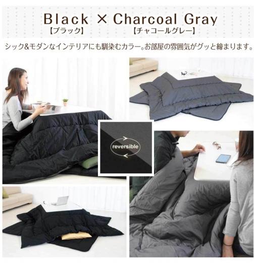 black charcoal gray