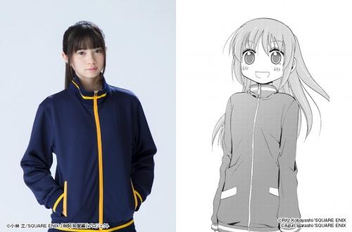 【朗報】 実写版咲-Saki-阿知賀編のキャスト、美少女ばかり