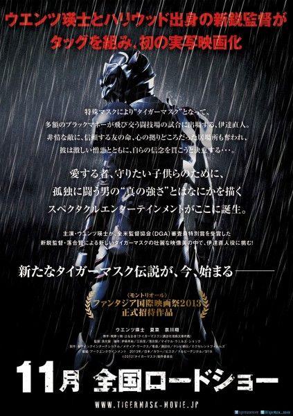 201311 tiger