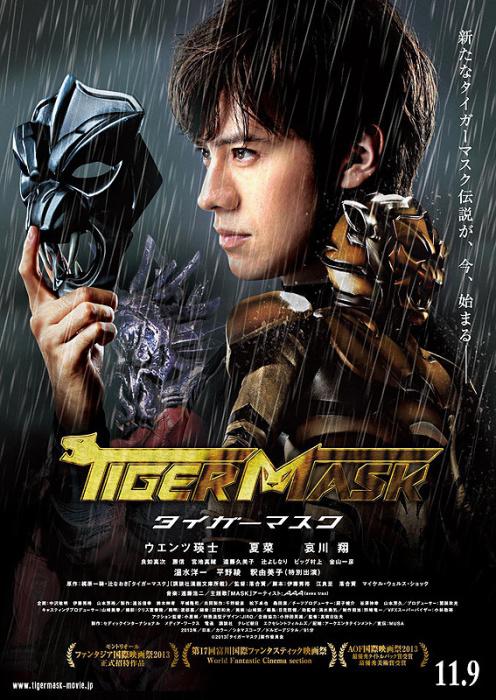 201311 tigermask