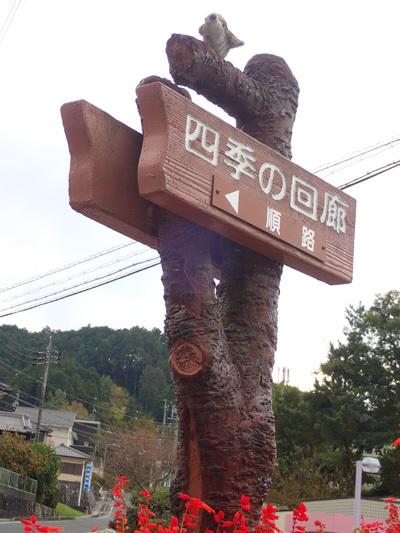 harutoaki38.jpg