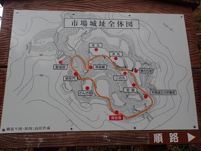 harutoaki52.jpg