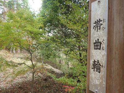 harutoaki73.jpg
