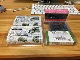171224_saitama_buy.jpg
