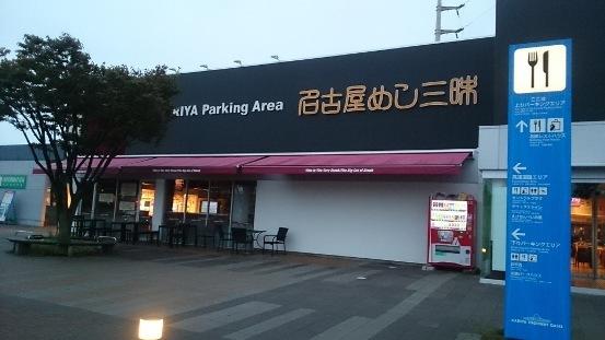 東京01刈谷