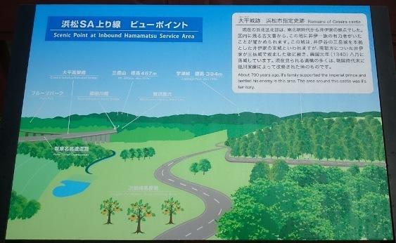 東京浜松SA09