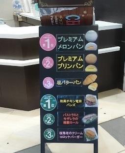 東京浜松SA04