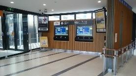 東京浜松SA07