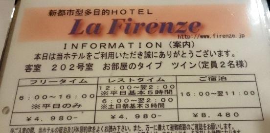 ホテル ラ フィレンツェ 20