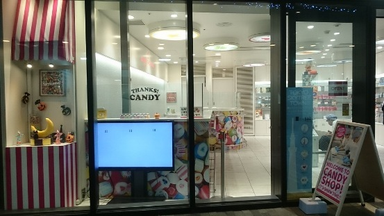 CANDY SHOW TIME05