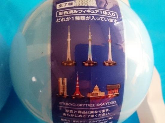 東京スカイツリー限定 カプセルフィギュア01