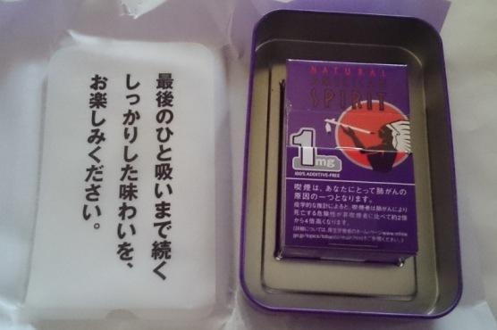 アメスピ紫01
