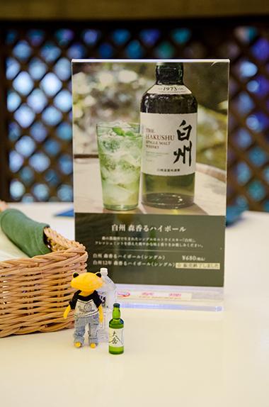 201709hakushu_blythe-39.jpg