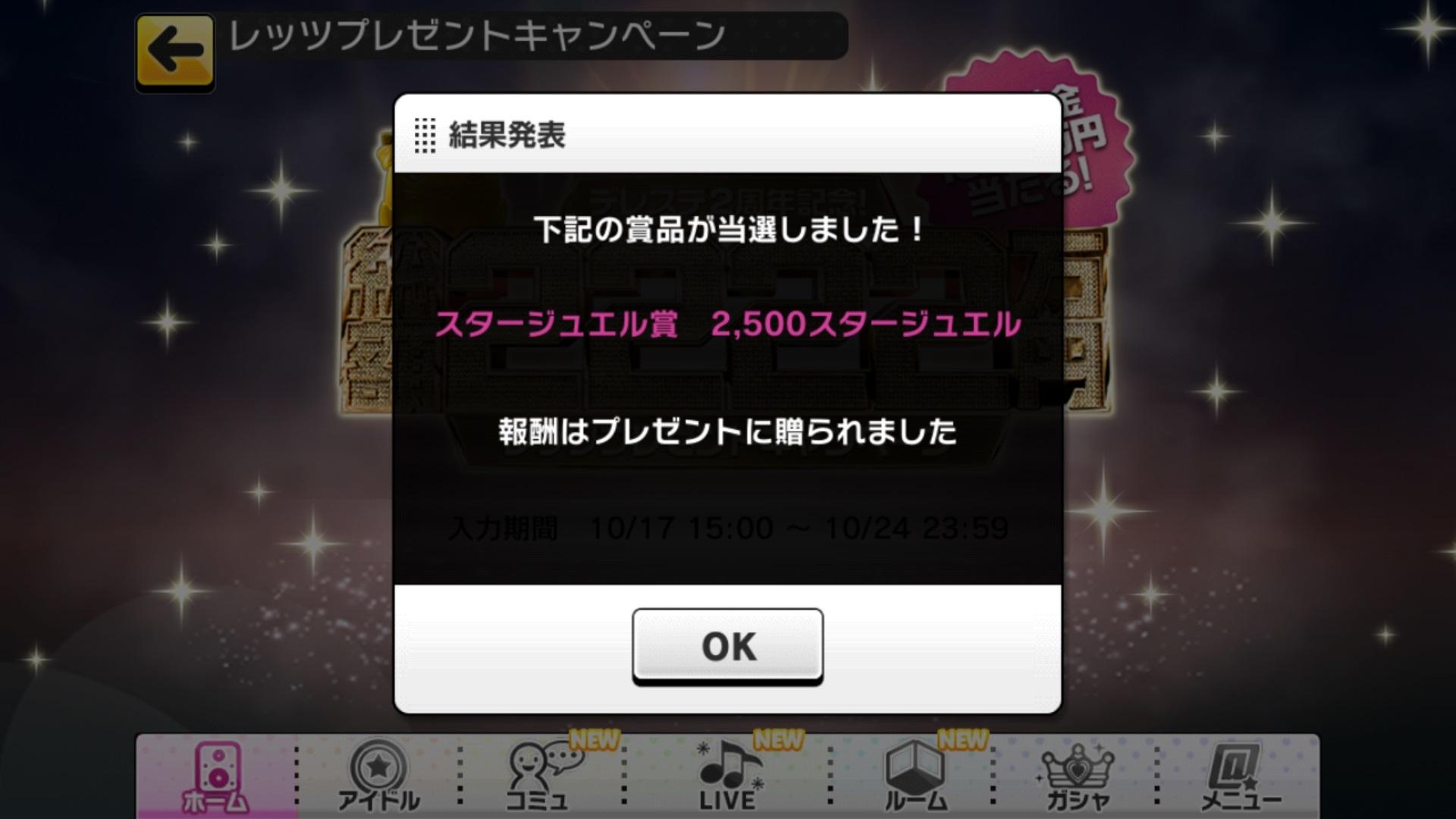 Screenshot_20171017-224530.jpg