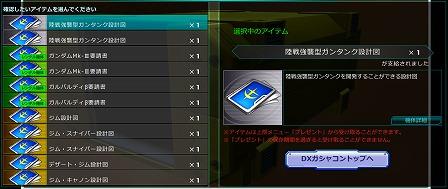 20171025_結果