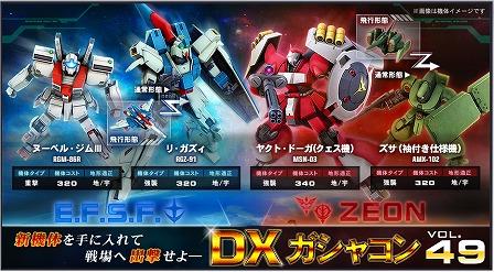 DX49.jpg
