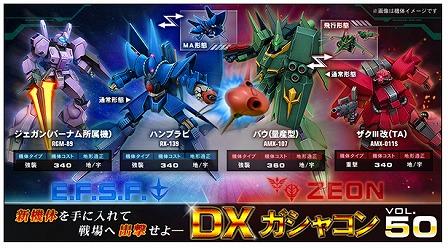 DX50.jpg