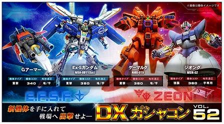 DX52.jpg