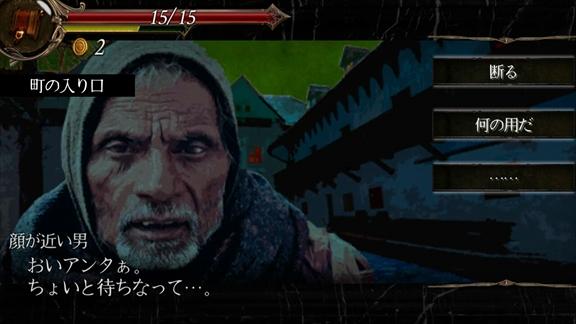 GunmaFantasy_3.jpg