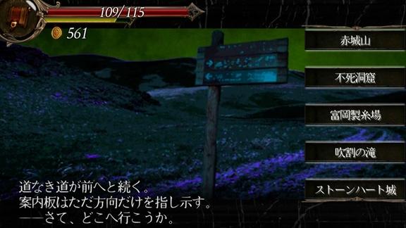 GunmaFantasy_5.jpg