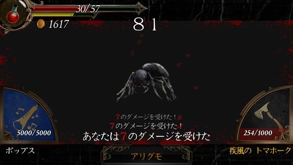 GunmaFantasy_6.jpg