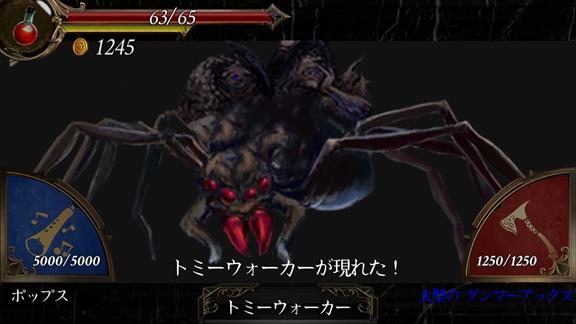 GunmaFantasy_9.jpg