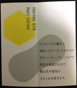 HSNL-002