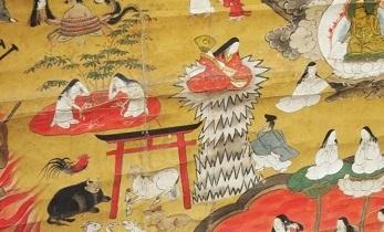 最福寺地獄絵2