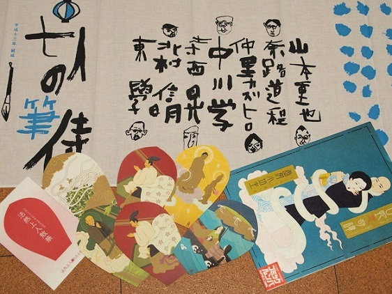 中川2525