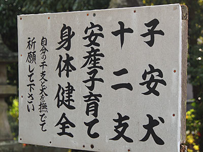 14oomori08.jpg