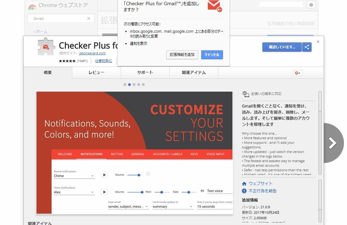 Googleアドオン001 (3)