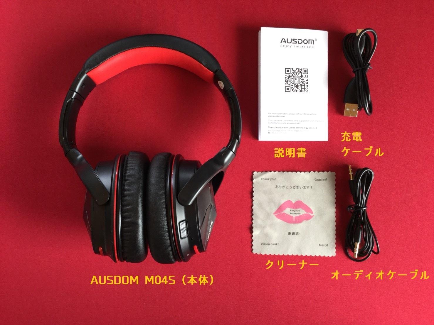 Bluetoothのヘッドホン07